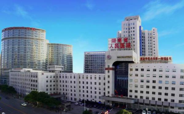"title='<div style=""text-align:center;""> <span style=""font-size:12px;"">湖南省人民醫院</span> </div>'"